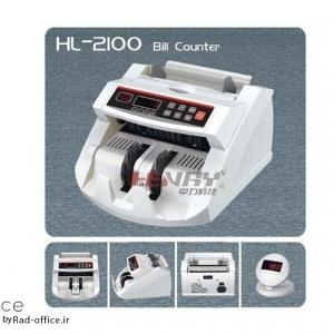 دستگاه پولشمار رومیزی مدل :۲۱۰۰