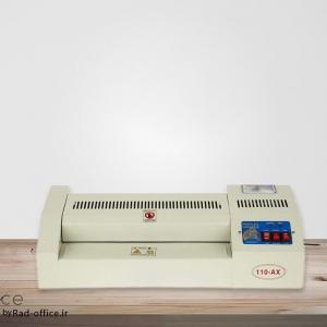 قیمت دستگاه پرس a3 مدل 110ax
